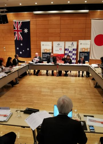 Australian Institute of International Affairs - Tokyo Academic Conference